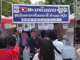 laos-festival44.jpg