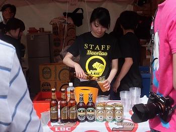 laos-festival50.jpg
