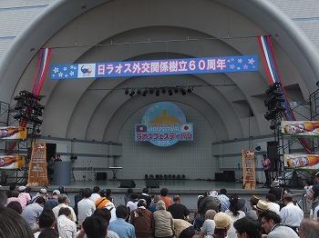 laos-festival59.jpg