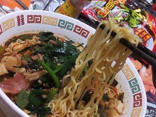 nagoya-sugakiya47.jpg