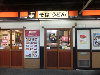 nakano-ajisai5.jpg