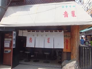 nakano-aoba16.jpg