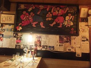 nakano-ashibina27.jpg