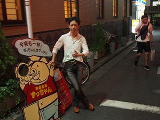 nakano-bakatare1.jpg