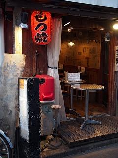 nakano-bakatare2.jpg