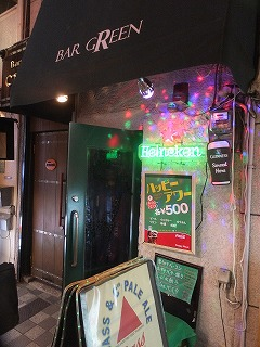 nakano-bar-green1.jpg