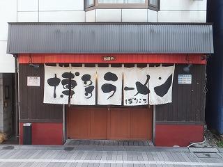 nakano-barikote5.jpg