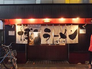 nakano-barikote7.jpg