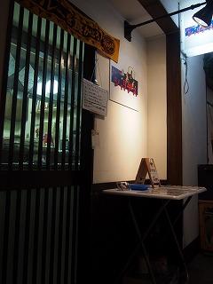 nakano-currysharidesu2.jpg