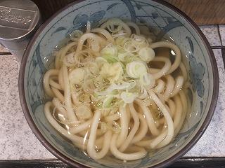 nakano-daily-chico8.jpg