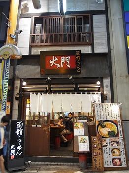 nakano-daimon4.jpg