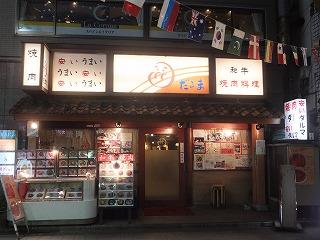 nakano-daruma10.jpg