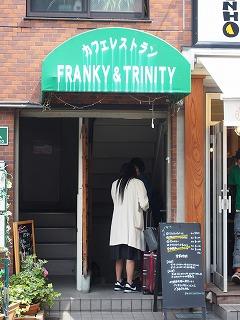 nakano-franky-and-trinity1.jpg