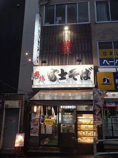nakano-fujisoba1.jpg