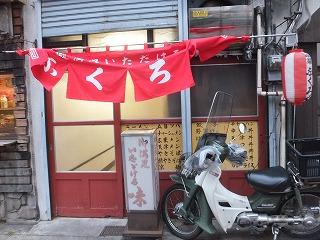 nakano-fukuroku1.jpg