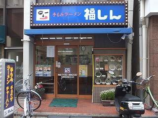 nakano-fukushin6.jpg