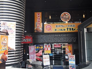 nakano-gold-curry1.jpg