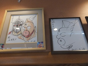nakano-hisamaru2.jpg