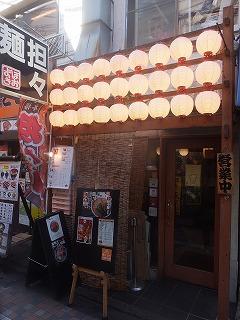 nakano-hozuki5.jpg