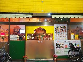 nakano-i-kitchen2.jpg