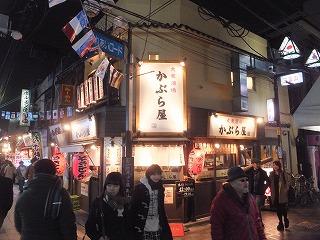nakano-kaburaya1.jpg