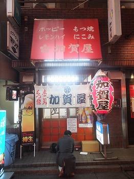 nakano-kagaya1.jpg