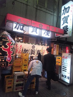 nakano-kagaya11.jpg