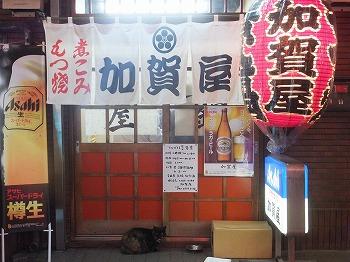nakano-kagaya2.jpg