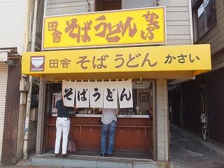 nakano-kasai5.jpg