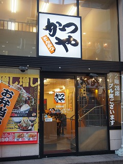 nakano-katuya6.jpg