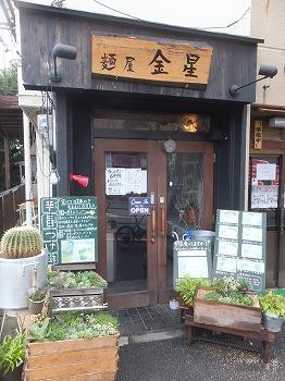 nakano-kinboshi1.jpg