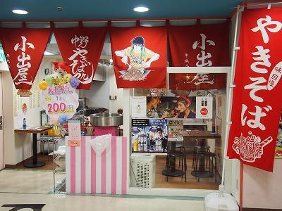 nakano-koideya1.jpg