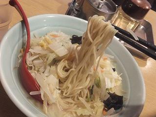 nakano-kuma10.jpg