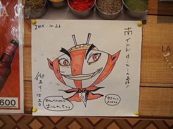 nakano-minami-indodining3.jpg