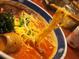 nakano-misoichi11.jpg