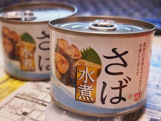nakano-mr-kanso15.jpg