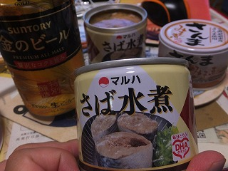 nakano-mr-kanso24.jpg