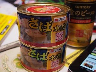 nakano-mr-kanso26.jpg