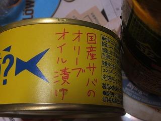 nakano-mr-kanso39.jpg