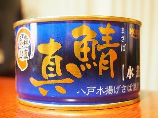 nakano-mr-kanso43.jpg