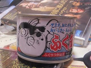 nakano-mr-kanso60.jpg