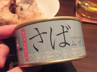 nakano-mr-kanso7.jpg