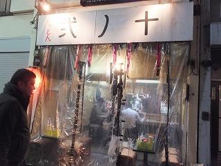 nakano-ninoju1.jpg
