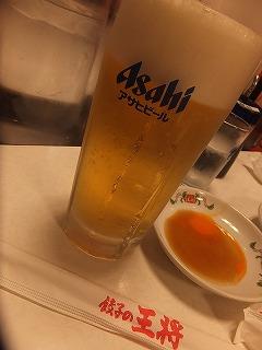 nakano-ohsho33.jpg