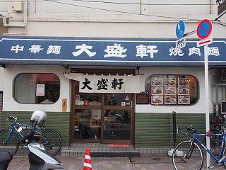 nakano-oomoriken1.jpg