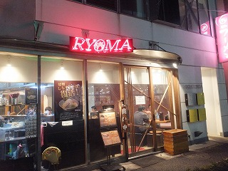 nakano-ryoma7.jpg