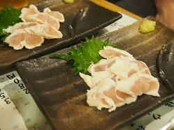 nakano-saiya49.jpg