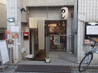 nakano-shichisai11.jpg