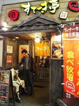 nakano-steak-tei16.jpg