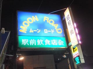 nakano-street102.jpg